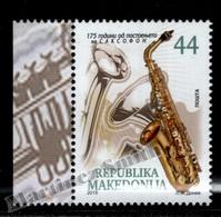 Macédoine - Macedonia 2015 Yvert 700A, Music, 175th Ann. Saxophone - MNH - Macedonië