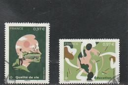 FRANCE 2020 ISSU DU BLOC LA TERRE ET LES HOMMES- QUALITE DE VIE ET EDUCATION OBLITERE ROND - Used Stamps
