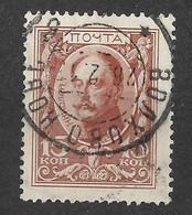 Russia 1913, 15 Kop, Nicholas I. Volkhovo, Novgorod Governorate Postmark. Mi 89/Sc 95. - Usati