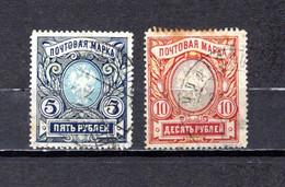 Rusia   1906 .-   Y&T  Nº   59/60 - Usati
