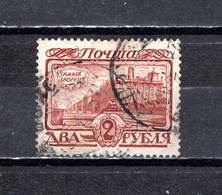 Rusia   1913 .-   Y&T  Nº   90 - Usati