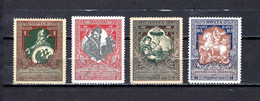 Rusia   1915-16 .-   Y&T  Nº   97/100    ( 100 Doblez ) - Usati