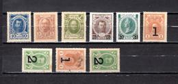 Rusia   1915-17 .-   Y&T  Nº   102/104-107/108-130/131-135/136 - Usati