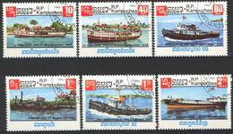Kampuchea (Rép. Pop.), 1985, Navigation Fluviale, 0,10-2 R., Oblitérés - Kampuchea