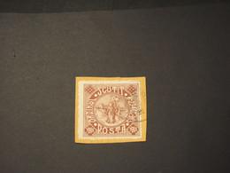 ROMANIA - FRANCHIGIA 1913 SCUTIT - TIMBRATI/USED - Sin Clasificación