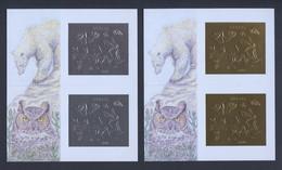 Guyana, 1994, Butterflies, Ice Bear, Owl, Bird, Gold, Silver, MNH, Michel Block 393-394 - Guyana (1966-...)