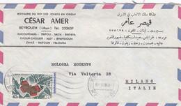 LIBAN - LIBANO  - BEYROUTH  - BUSTA ROYAUME DU ROI DES JOUETS E ORIENT - VIAGGIATA PER MILANO - ITALY - Liban