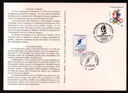 Albertville 92,parcours Flamme Olympique,obliterations Greque Et Francaise Du Passage à Caen , Lire Description - Briefe U. Dokumente