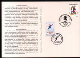 Albertville 92,parcours Flamme Olympique,obliterations Greque Et Francaise  Passage  La Roche Sur Yon , Lire Description - Briefe U. Dokumente