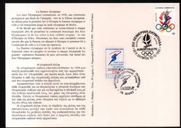 Albertville 92,parcours Flamme Olympique,obliterations Greque Et Francaise  Passage  à Niort , Lire Description - Briefe U. Dokumente