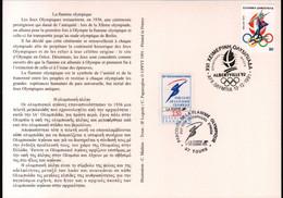 Albertville 92,parcours Flamme Olympique,obliterations Greque Et Francaise  Passage  à Tours , Lire Description - Briefe U. Dokumente
