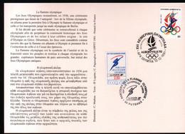 Albertville 92,parcours Flamme Olympique,obliterations Greque Et Francaise  Passage  à Puteaux , Lire Description - Briefe U. Dokumente