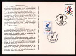 Albertville 92,parcours Flamme Olympique,obliterations Greque Et Francaise  Passage  à Fontainebleau , Lire Description - Briefe U. Dokumente