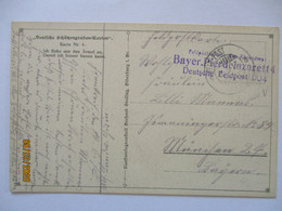 Bayern Feldlazarett 4, Feldpost 1917 Nach München (45891) - War 1914-18