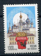 Russia 1997 ** - Neufs