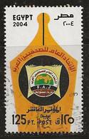 Egypte 2004 N° Y&T :  1880 Obl. - Usados