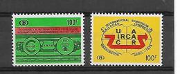 België  Spoor  N° Tr 423---425 Facial 200Bf=5 Euro  Xx Postfris - 1952-....