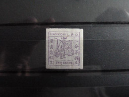 China - Hankow Local Post - 1 Stamp - Mint - No Gum - Andere