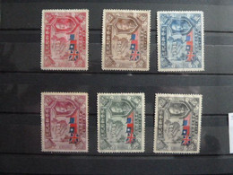 China - 1944 - Anniversary Of Friendship With USA And Great Britain - Set Of 6 Stamps - Mint - No Gum - 1912-1949 Republiek