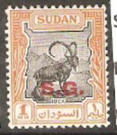 Sudan 1951 SG  067  Overprint  SG   Fine Used - Soudan (...-1951)