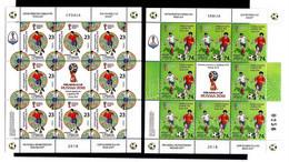 SERBIA 2018,SPORT,SOCCER,WORLD CUP RUSSIA 2018,FIFA,SHEET,MNH - Serbia