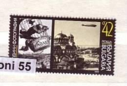1989 150th Anniv Of Photography  1v.-MNH  Bulgaria / Bulgarie - Nuovi