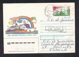 Armenia. Letter To France. (10) - 1998 – France