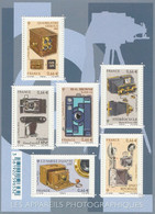 FRANCE 2014 F 4916 Appareils Photographiques Timbre NEUF - Mint/Hinged
