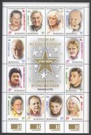 Romania, 2014, Actors, Actresses, Film, Movie, Theater, MNH, Michel Block 581 - Non Classificati