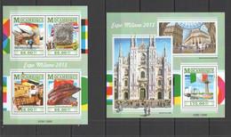 ST2302 2015 MOZAMBIQUE MOCAMBIQUE ART ARCHITECTURE EXPO MILANO 2015 KB+BL MNH - 2015 – Milán (Italia)