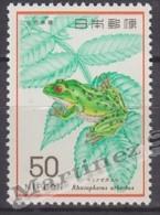Japan - Japon 1976 Yvert 1195, Fauna, Protection Of Nature (VII) - MNH - Nuevos