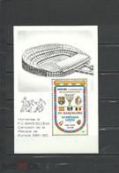 SPAIN  Soccer Football  World Cup 1982   Non-postal SS Perf.  Rare! - 1982 – Espagne