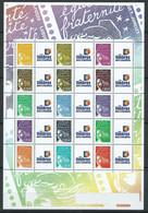 [13] Variété : BF Personnalisé N° 3688B à 3688R Marianne De Luquet  Gomme Mate ** - Personalized Stamps