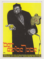 Deutsches Reich Propagandakarte, -Der Ewige Jude-, Politische Schau München 1937, Gest. 9.11.37 (Messesonderstempel). - Stamped Stationery