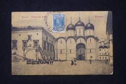 U.R.S.S. - Affranchissement De Moscou Sur Carte Postale Pour Istambul ( Turquie ) - L 91077 - Brieven En Documenten