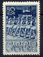 RUSSIE - 697*  - NATATION - Ongebruikt