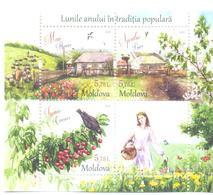 2018. Moldova, Folk-lore, Months Of The Year, Spring, S/s, Mint/** - Moldavië