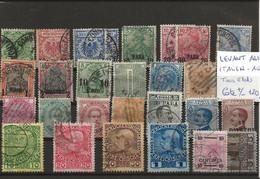 LEVANT Allemand, Italien Et Autrichien, Tous états. - Collections (sans Albums)