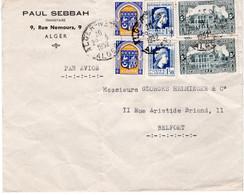 ALGER - ENVELOPPE JUDAÏCA - PAUL SEBBAH - Algerije (1962-...)