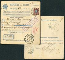 60402 Russia Belarus Plissa Wilna Gub.(1920-39 Poland) Cancel 1908 Money Order Card From Warszawa To Ksiądz - Briefe U. Dokumente