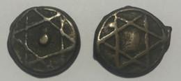 ADD-EL-RAHMAN - 1822 -1859 -1 Falus De Bronze Ø16mm 3,50g  - 2 Pieces 3,60 Et 3,80g 1270 - 1272 - - Marocco