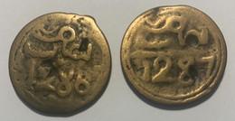 MOHAMED IV - 1859 -1873 - 3 Falus De Bronze Ø25mm  8 Et 8,5g - 1286 -1287 - Marocco