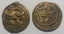 MOHAMED IV - 1859 -1873 - 4 Falus De Bronze Ø27mm 11g - 2 Pieces 128(5) - 1288 - Morocco