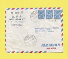 Lettre  CAMBODGE + KHMÈRE Danse Et Danseuses Censuré Censure De Phnom-Penh Par Avion Pour Paris Le 06 11 72 Guerre - Kambodscha