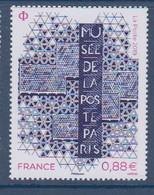 2019-N°5356** MUSEE DE LA POSTE - Nuovi