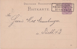 Germany-1886 5 Pf Violet PS Postcard Erzgwbirgischer Steinkohlen (Coal Supplier) Schedewitz, Zwickau - Storia Postale