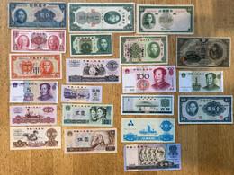 21 X Various Banknotes From China Old And New - China