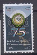 EGYPTE    2020 - Unused Stamps