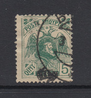 Albania, Scott 136, Used - Albania