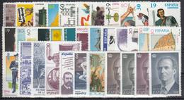 ESPAÑA AÑO 1996 Nº 3406/3464 NUEVO COMPLETO 33 SELLOS + 1 MP + 6 HB - Full Years